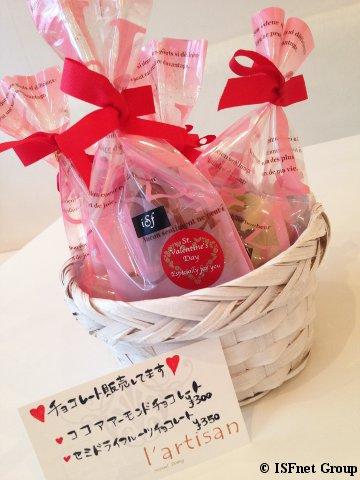 20150212_Valentine_01