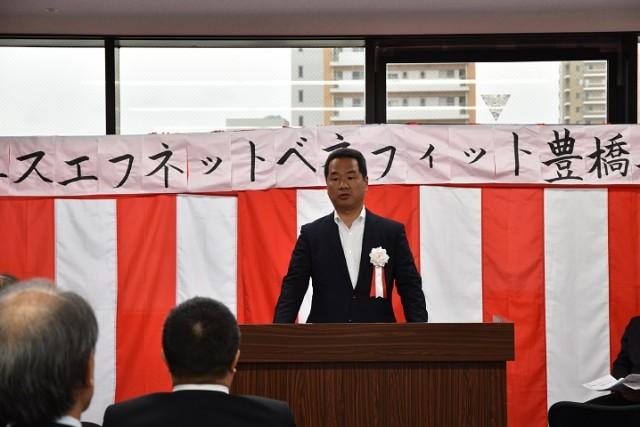 20150603_Benefit_Kaisho_01