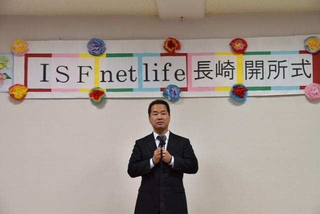 20150918_Life_Nagasaki_Kaisho_01