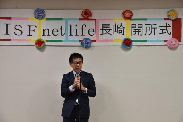 20150918_Life_Nagasaki_Kaisho_06