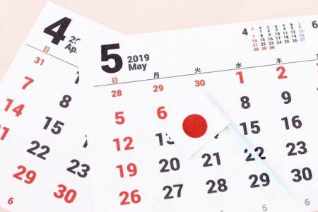 連休後の「5月病」に要注意!